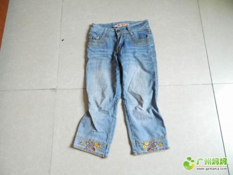 送条裤子-送几条牛仔裤 送完