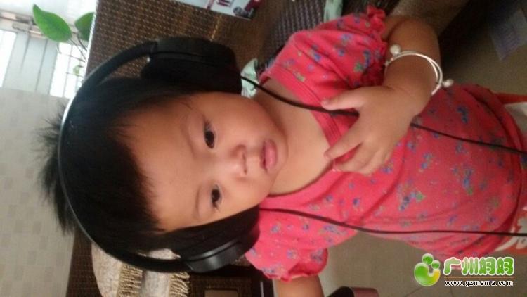 听歌的样子 婴幼育儿图片