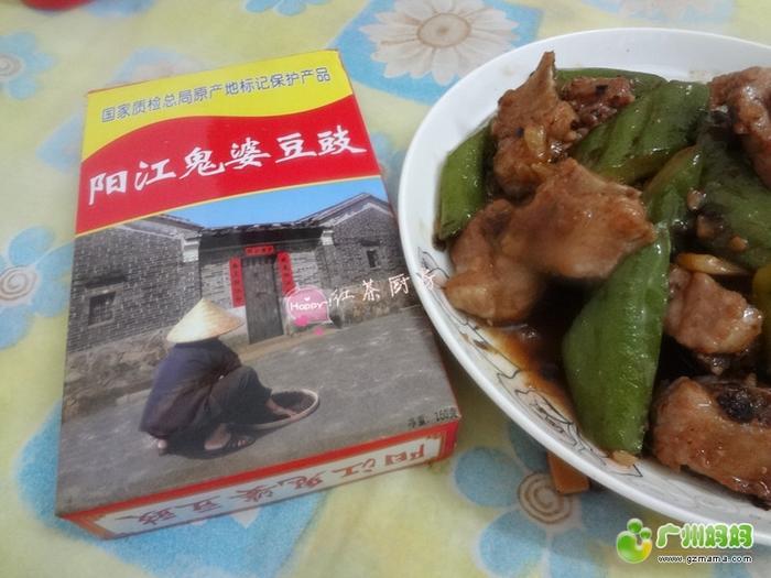 苹果家常菜(7)冰糖美味鸡翅大串烧+鬼婆豆豉燕麦片加香草可以吃吗图片