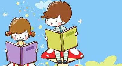 阅读对孩子的重要性