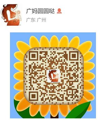 微信截图_20161230155844.png