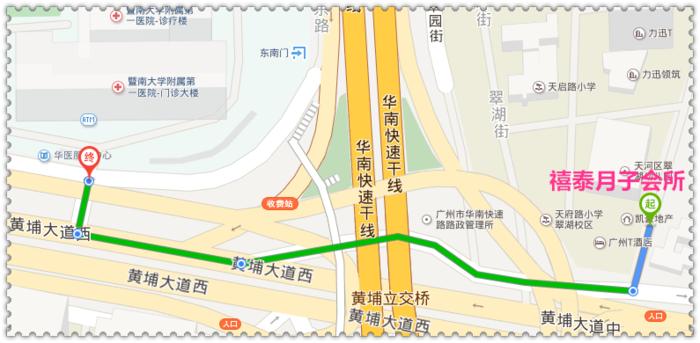 微信截图_20170210192951_副本.png