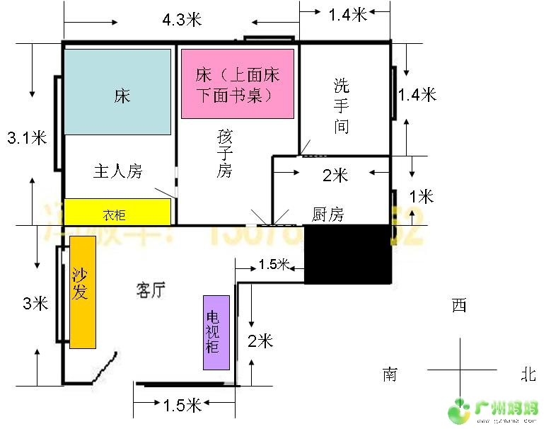 超小的房子请问各位高手怎么设计布局好 装修家居